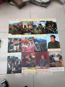 解放军画报:1973年1-12期全年!馆藏(店内有1972年-1981年多全年!)品相非常好!