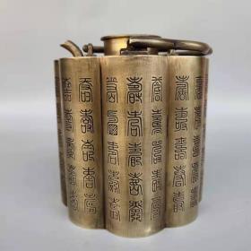 旧藏白铜百寿温酒壶摆件 特价包邮