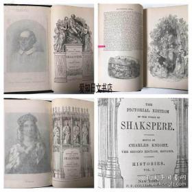 【包邮】查尔斯 奈特《图版莎士比亚全集》The Pictorial Edition of The Works of Shakespere 8卷全 1865年出版
