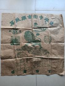 民国辽宁中街吉顺丝房,日用百货,屋顶茶园,丝字商标广告纸。58/60