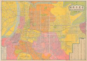 台湾省台北市街图(复印件)(制图年代:民国[1912-1948年];复印件尺寸:104x74cm;以旧市区中心街道为主,无地形,街道有名称,行政界不完整)