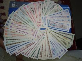 全国通用粮票2000年版军票56枚大全套,全部有水印有荧光防伪,分ABCDEFG七个小套,关门版军票,枚数最多的一套军票