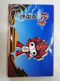 明信片——北京欢迎您(福娃、和平鸽)(一套6张)