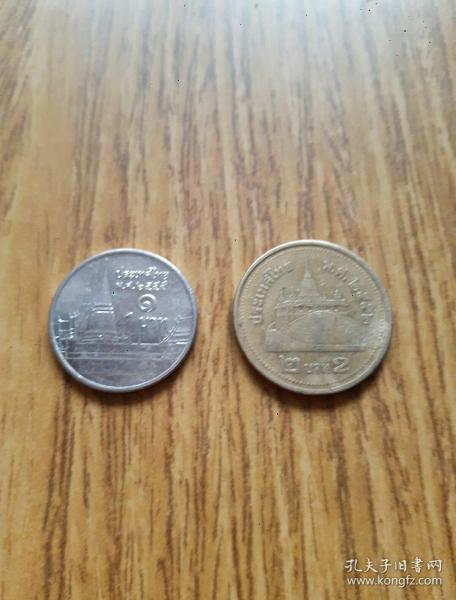 泰国 佛塔币1泰铢,2泰铢(2009,2012年)