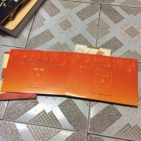 南京大学仙林校区启用暨国立中央大学更名为南京大学六十周年纪念(4张磁卡)