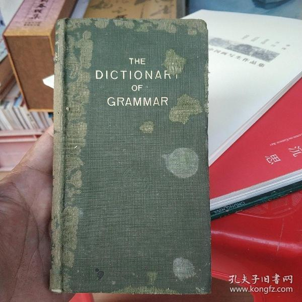 THE DICTIONARY OF GRAMMAR 英汉双解英文文法辞典