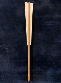 【铁牍精舍】【文房雅玩】民国空白成扇一把,27cm