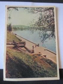 老明信片  1957...