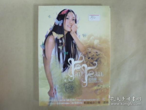2001年范玮琪专辑.一比一.二手CD(Q16)