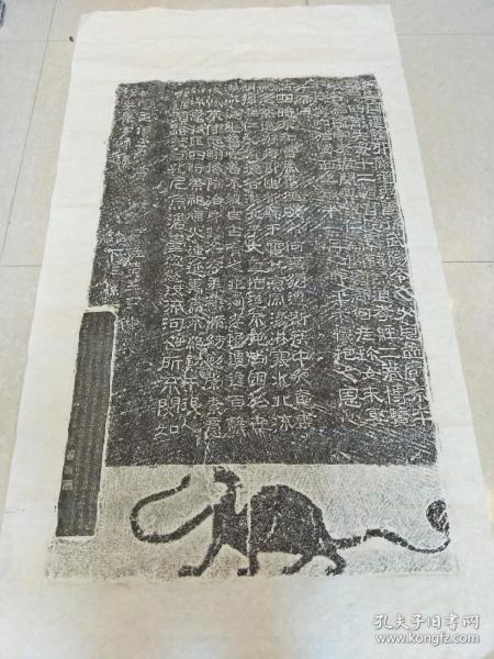云南汉碑----汉孟孝琚碑原拓云南汉碑----汉孟孝琚碑原拓拓片,拓片规格140*80厘米。此碑为全国重点**保护单位,孟孝琚碑是全国着名的汉碑之一