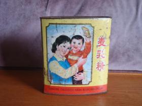 70年代 麦乳精铁皮罐 老饼干桶 怀旧老物件