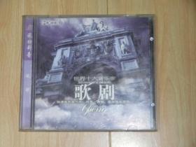 CD 世界十大音乐家 歌剧