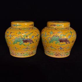 明成化珐华彩狮子纹天字罐