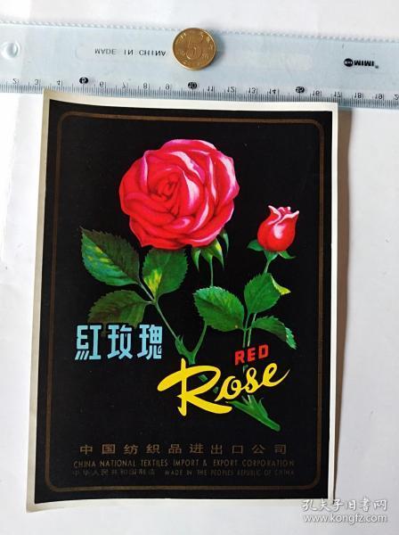 红玫瑰    50件商品收取一次运费。如图。大小品自定。