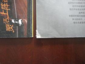 NBA 特刊2003年第7.10期 2册【011】