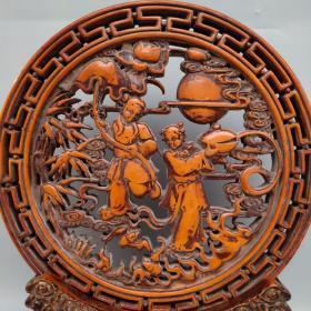 实木雕刻镂空工艺《和合二仙》两体插屏屏风摆件高36.5厘米宽30厘米,重1170克,
