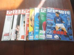 足球周刊 2001/2002/2003年 总第7.11.19.42.82.85.88.90.91.93期 共10册【149】