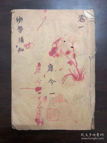 清刻本,幼学句解,光绪甲辰文胜堂重校,存卷一一册