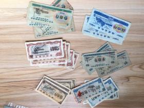 福州市粮票,请私聊,任选1元一张