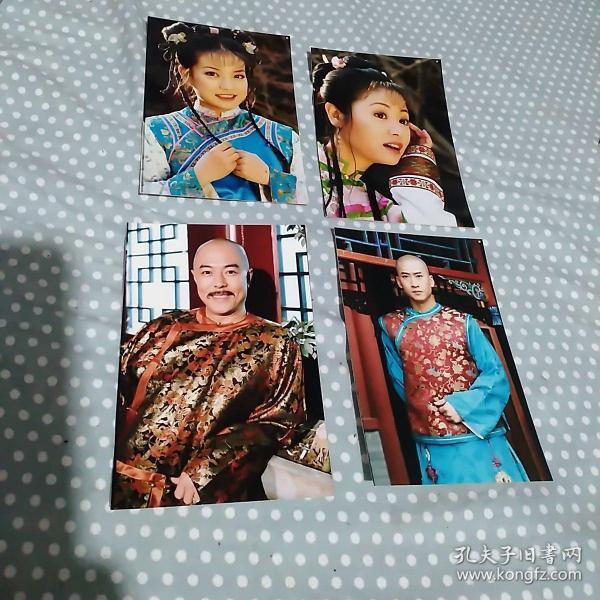 还珠格格主演照片  4张合售