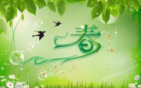 苏北版  中国人民政协第一届全体会议重要文献