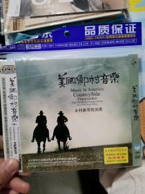 美国乡村音乐 CD
