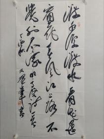 保真,中国书协理事,山西省书法家协会主席石跃峰四尺整纸书法一幅