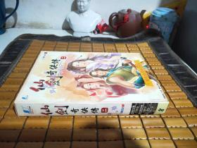 【游戏光盘】仙剑奇侠传二(内含游戏光盘3张+仙剑奇侠传二手册)带盒装