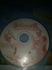 奥特曼动画片系列VCD  圣斗士奥特曼之雷欧奥特曼1碟看图 红盘蓝盘等雷欧奥特曼上海音像出版社11碟 有3碟重复 其他2碟 合计14碟!