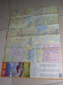 北京旅游交通图(1995版)