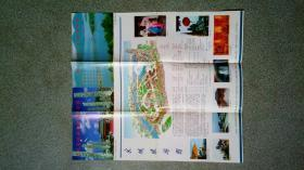 旧地图-杭州宋城旅游图4开85品