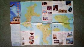 旧地图-普陀旅游交通图(1997年10月1版1印)2开85品