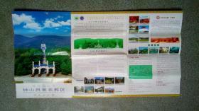 旧地图-钟山风景名胜区6开8品