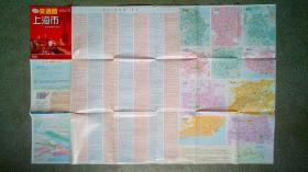 旧地图-上海市交通图(2002年1月6版6印)2开8品