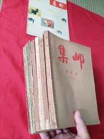 集邮(1955年一1961年)共67本合售(含创刊号和首次停刊号)