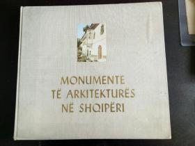 阿尔巴尼亚建筑古迹学  1973年  外文版  精装  内有162幅彩图