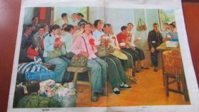 春风杨柳(油画)
