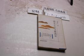 湖北方言文献疏证