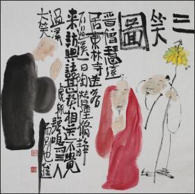公进,原名公茂进,山东泰安人,中国美术家协会会员。山东美协会员,泰山学院客座教授,人物画