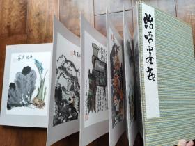 富冈铁斋《贻笑墨戏》木版画书法15枚 印刷水墨淡彩画13幅 牧溪苏轼等中日典故 日本南画最后之文人