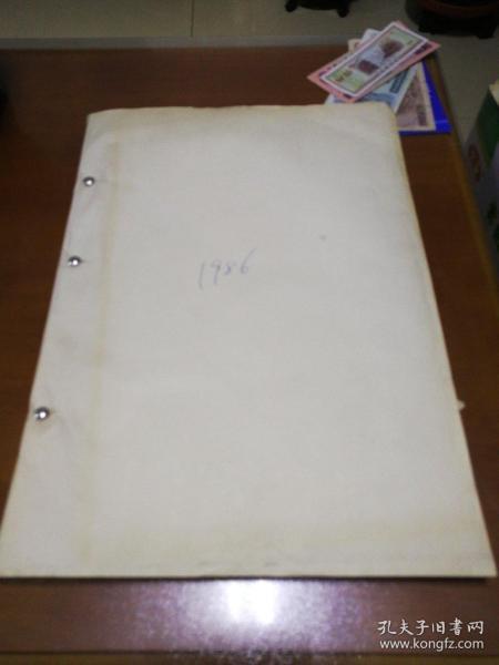 青海科技报1986年全年合订