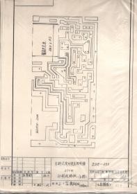 自断式定时变压控制盒.250W印刷线路板(主控)、等线路板图