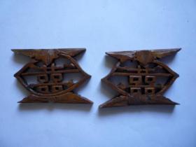 民国或早期 双喜雕刻板(一对合卖)