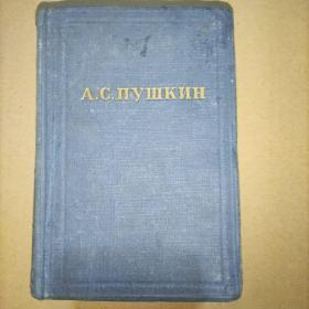 A.C.IIYIIIKNH(外文原版)实物图