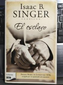 El esclavo 西班度语原版