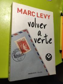 Volver a verte 西班度语原版
