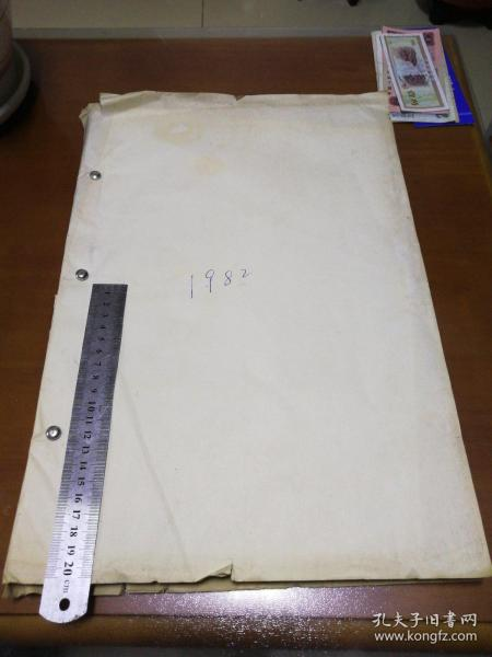 青海科技报  1982年全年合订
