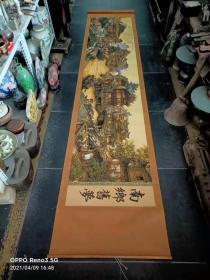 民国时期张孝友手绘南乡旧梦老画一幅,尺寸340/70,品如图