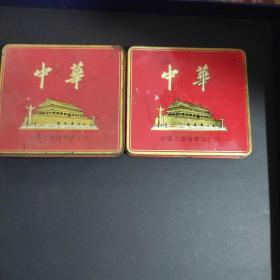 两个中华12支装铁烟盒