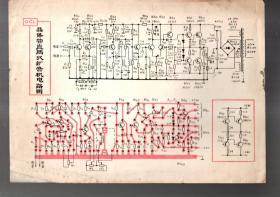 晶体管直耦式扩音机电路图